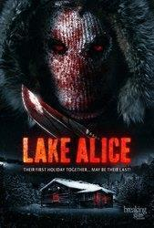 Lake Alice cover art