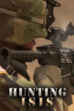 Hunting ISIS Season 1 cover art