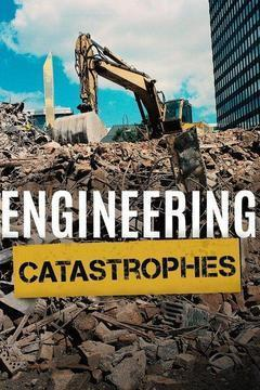 Engineering Catastrophes Season 1 cover art