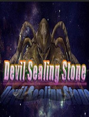 Devil Sealing Stone cover art
