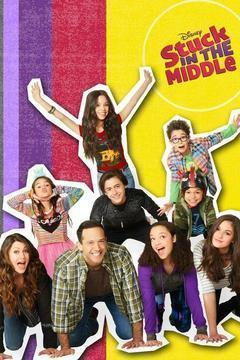 Stuck in the Middle Season 2 cover art