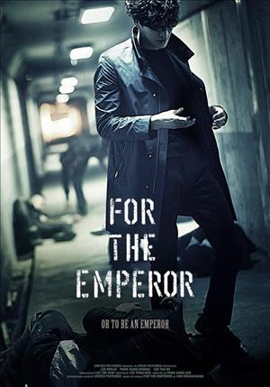 For The Emperor cover art