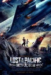 Lost in the Pacific cover art