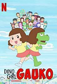 Dino Girl Gauko Season 2 cover art