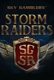 Sky Gamblers: Storm Raiders cover art