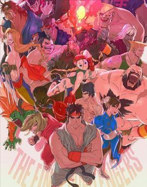 Ultra Street Fighter 2: The Final Challengers cover art