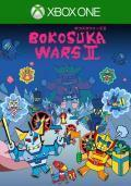 Bokosuka Wars II cover art