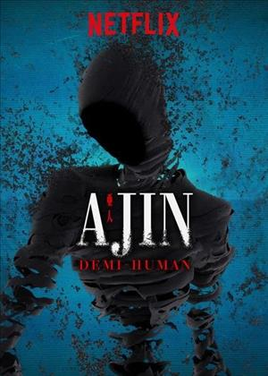 Ajin Season 2 cover art