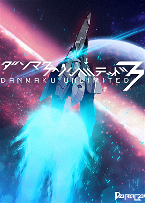 Danmaku Unlimited 3 cover art