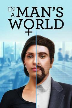 In a Man's World Season 1 cover art