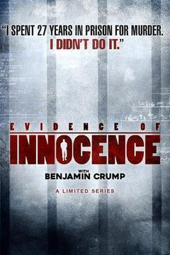 Evidence of Innocence Season 1 cover art