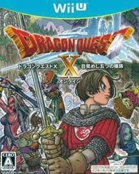 Dragon Quest X cover art