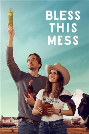 Bless This Mess Season 2 cover art