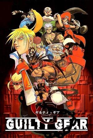Guilty Gear cover art