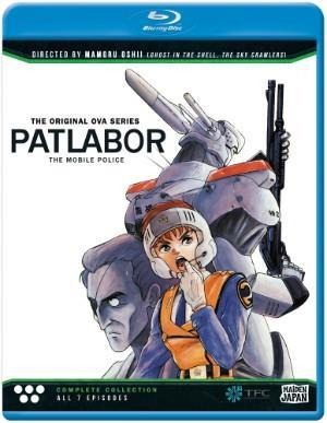 Patlabor The Mobile Police: The New Files cover art