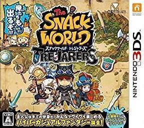 The Snack World cover art