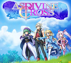 Asdivine Cross cover art