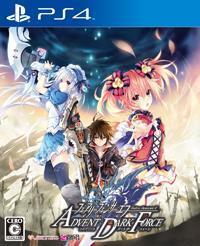 Fairy Fencer F: Advent Dark Force cover art