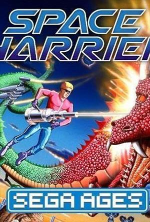 Sega Ages Space Harrier cover art