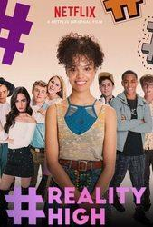 #REALITYHIGH cover art