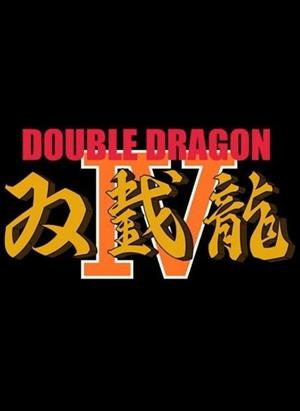 Double Dragon IV cover art