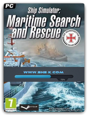 Ship Simulator: Maritime Search and Rescue cover art