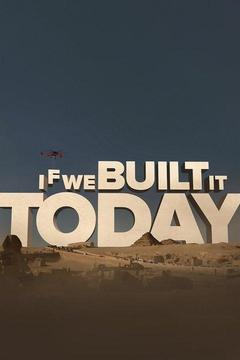 If We Built It Today Season 1 cover art