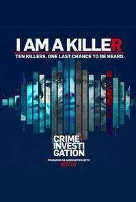 I am a Killer Season 1 cover art