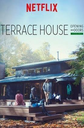 Terrace House: Opening New Doors Season 2 cover art