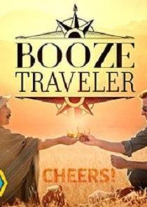 Booze Traveler Season 3 cover art