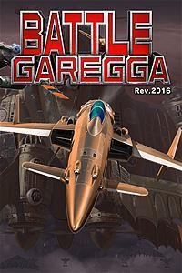 Battle Garegga Rev.2016 cover art