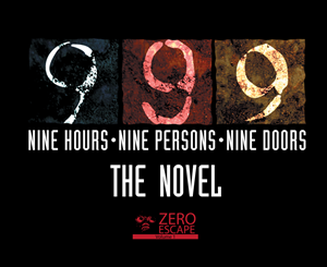 999: The Novel cover art