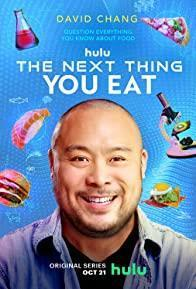 The Next Thing You Eat Season 1 cover art