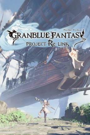 Granblue Fantasy: Relink cover art