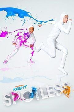 Keep It Spotless Season 1 cover art