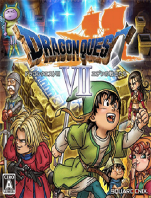 Dragon Quest VII: Fragments of the Forgotten Past cover art