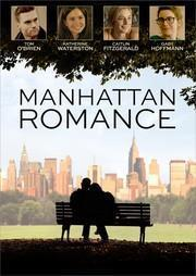 Manhattan Romance cover art
