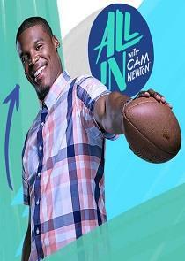 All In with Cam Newton Season 1 cover art