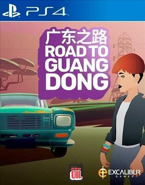 Road to Guangdong cover art
