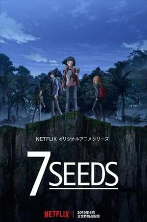 7seeds Season 1 cover art