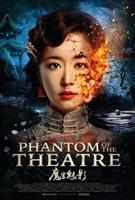 Phantom of the Theatre cover art