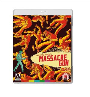 Massacre Gun cover art