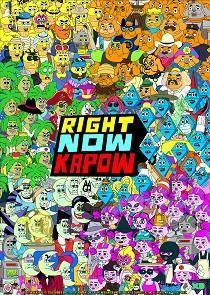 Right Now, Kapow Season 1 cover art