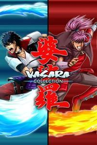 Vasara Collection cover art