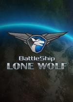 Battleship Lonewolf 2 cover art