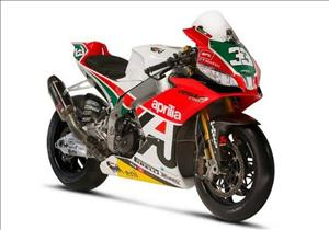 Aprilia - Retro Colors cover art
