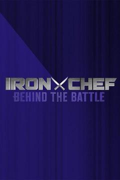 Iron Chef: Behind the Battle Season 1 cover art