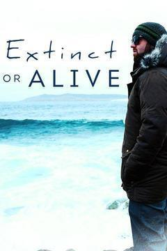 Extinct or Alive Season 1 cover art