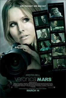 The Veronica Mars The Movie cover art