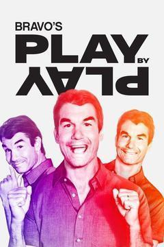 Bravo's Play by Play Season 1 cover art